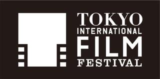 2020年の第33回東京国際映画祭、10月31日に開幕決定 映画祭とマーケットの連携強化