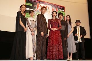 「犬鳴村」、フランスの映画祭でグランプリに次ぐ審査員賞