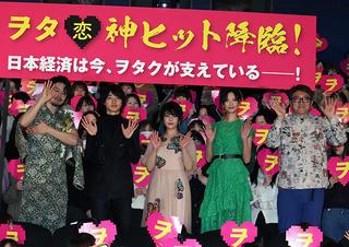 山崎賢人、「ヲタ恋」初日舞台挨拶の決めゼリフで痛恨のミス「最悪だあ」