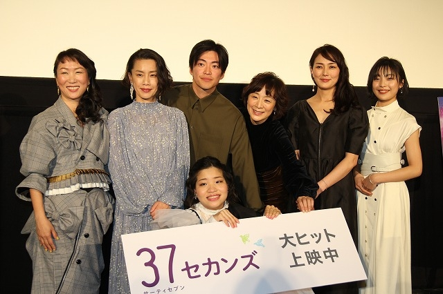 「37セカンズ」母娘を演じた佳山明&神野三鈴が初日迎え涙