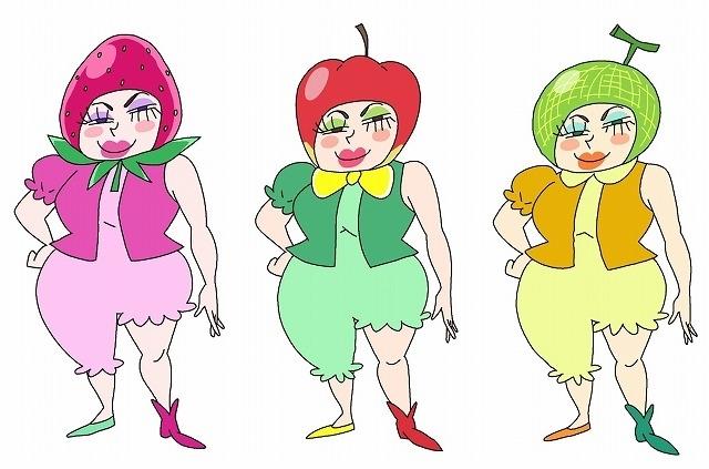 指導官のリンゴ(中央)、イチゴ(左)、メロン(右)