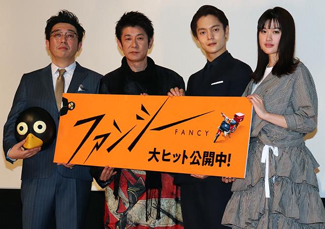 永瀬正敏、17年越しの約束果たした「ファンシー」公開に感慨「皆で育てて」