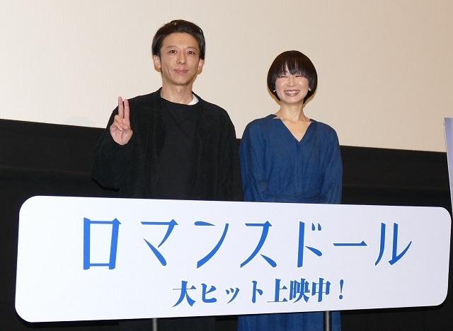 高橋一生とタナダユキ監督