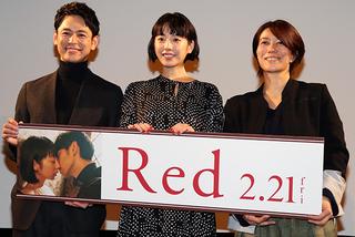 三島有紀子監督、「Red」のこだわり夏帆&妻夫木聡に伝わらず「ショック過ぎて帰りたい」