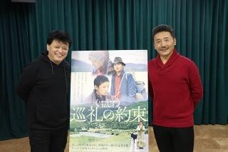 """【中国映画コラム】映画製作は""""遠い夢""""だった――「巡礼の約束」監督&主演が明かすチベットの実像"""
