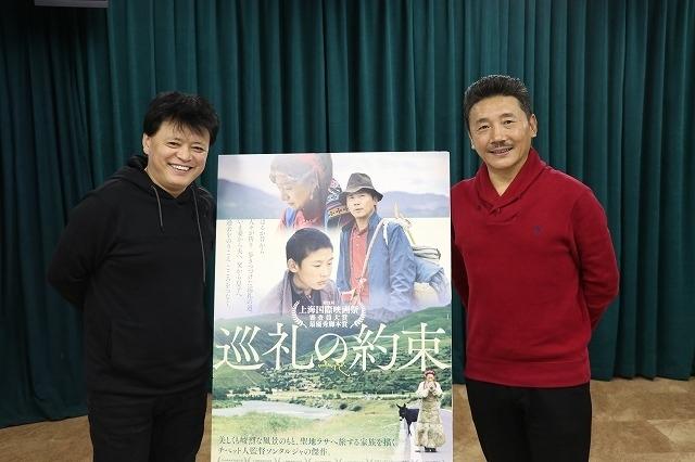 ソンタルジャ監督(左)、主演兼製作のチベット人歌手・ヨンジョンジャ
