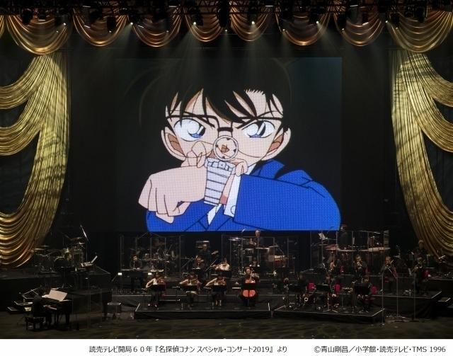 「コナン」コンサートが今年も開催
