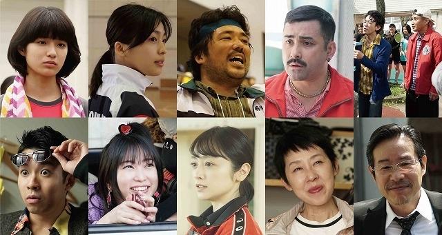 芋生悠、篠原篤、ふせえり、田口トモロヲも参戦