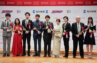 シム・ウンギョン、「新聞記者」で毎日映コン16年ぶり外国人受賞「これからも謙虚に」
