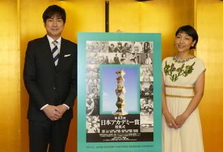 令和最初の栄冠は?第43回日本アカデミー賞、司会を務める安藤サクラ&羽鳥慎一が意気込み