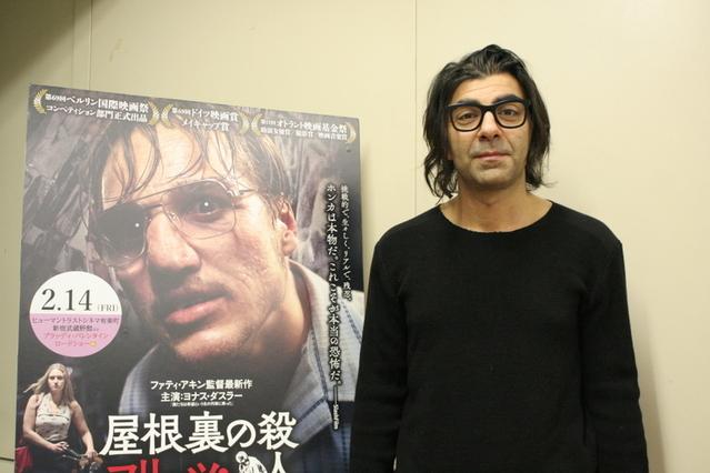 ファティ・アキン監督