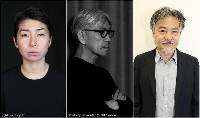 タル・ベーラの愛弟子、小田香監督が「第1回大島渚賞」受賞 記念上映会で新作「セノーテ」披露