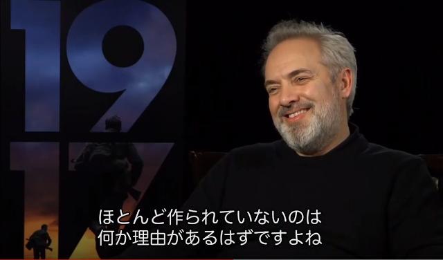 サム・メンデス監督