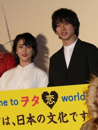 「萌え」の英訳はmoe!? 「ヲタ恋」イタリア・ウディネ映画祭コンペ部門に選出