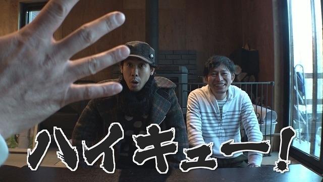 「水曜どうでしょう 2019最新作」が藤村忠寿ディレクターの生コメンタリーつきで上映