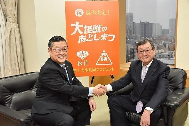 松竹と東映が初タッグを組む大型共同プロジェクト