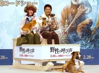 坂上忍とIMALU、芸能界きっての犬好きが「野性の呼び声」をアピール