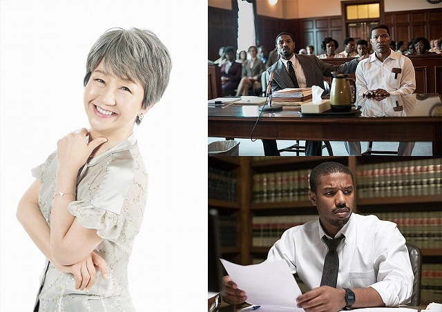 綾戸智恵、「黒い司法」は冤罪だけの映画じゃない!「人間の問題を扱っている」