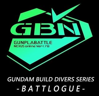 「ガンダムビルド」シリーズ、本広克行監督で初実写化 アニメ新作も制作決定