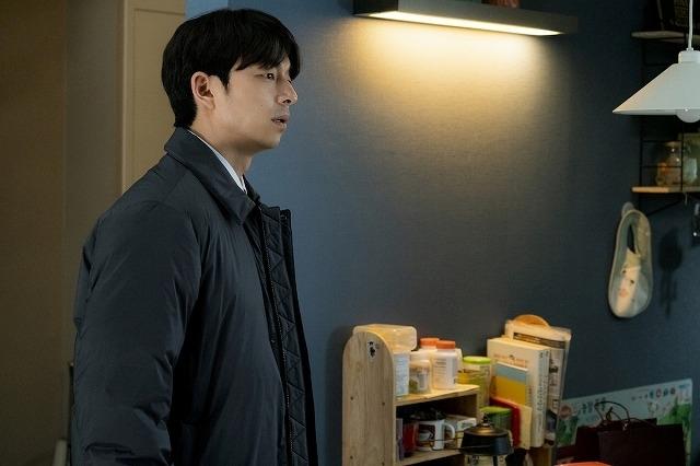 コン・ユは夫のデヒョン役で出演