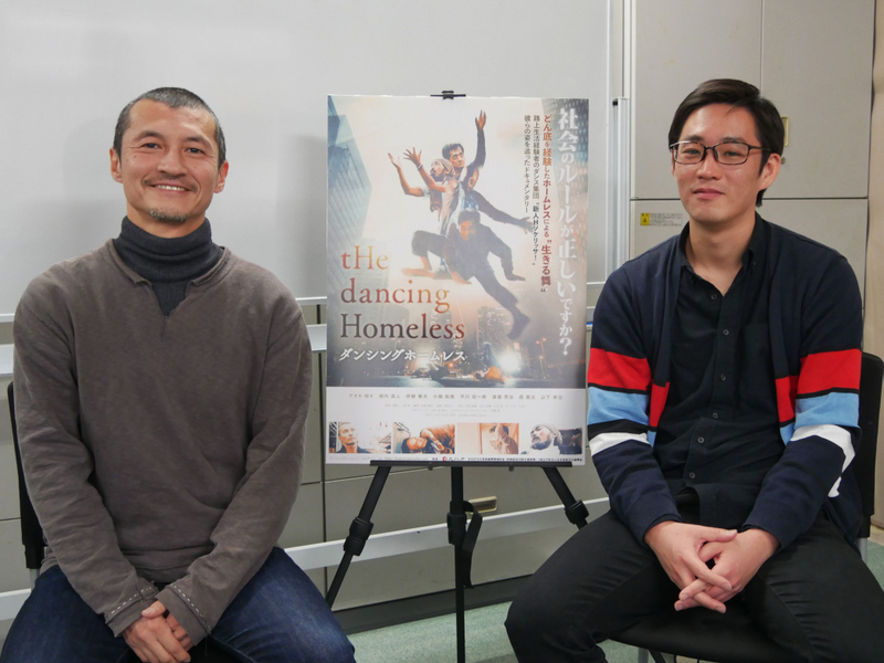 路上生活者が生み出す身体表現を映す「ダンシングホームレス」 振付のアオキ氏「新しい価値観を提供したい」