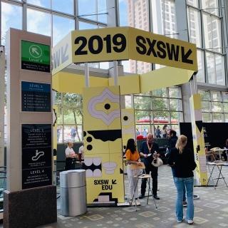 SXSW、新型コロナの影響で開催中止 バーチャルでの実施を模索