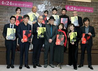 """石橋蓮司、18年ぶり主演映画に豪華俳優集結も理由は""""遺作""""に苦笑「二度とやらない」"""