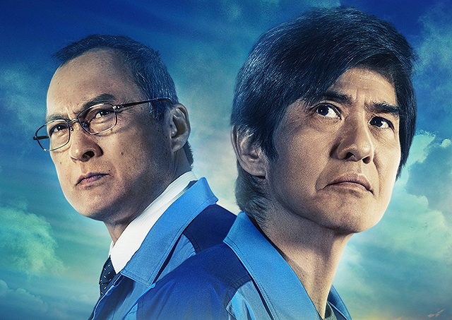 【国内映画ランキング】「Fukushima 50」V、「仮面病棟」は2位、「ジュディ」8位スタート