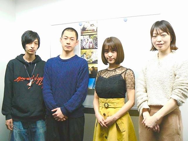 左から清水尚弥、高橋雄祐、みひろ、野本梢監督