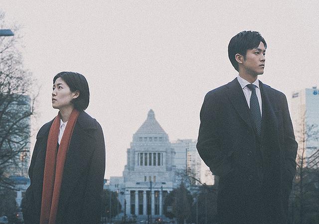 第43回日本アカデミー賞受賞「新聞記者」190館で凱旋公開決定