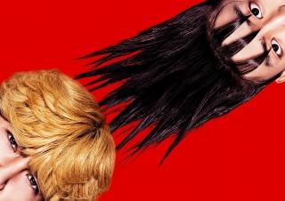 賀来賢人&伊藤健太郎&仲野太賀が1分クッキング! 「今日から俺は!!劇場版」ホワイトデー動画