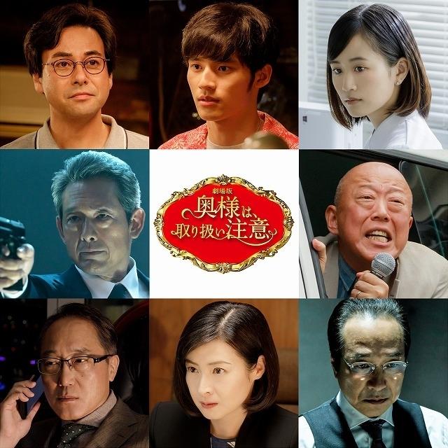 鈴木浩介、鶴見辰吾、六平直政、佐野史郎、檀れい、小日向文世も出演!