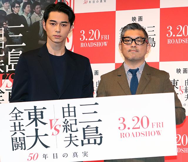 東出昌大、三島由紀夫ドキュメンタリー「一時代の象徴として見てほしい」トーク後に騒動を謝罪