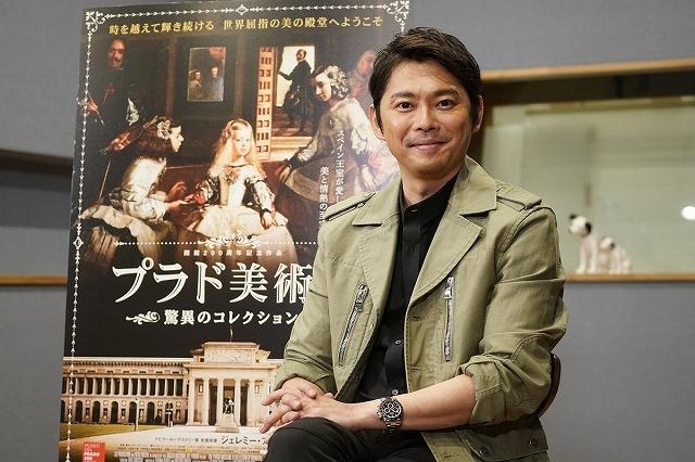 今井翼が日本語版ナビゲーターを務めた「プラド美術館」 メッセージつき特報完成