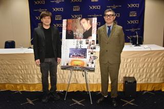 三島由紀夫の理想の日本とは ドキュメンタリー「三島由紀夫VS東大全共闘」平野啓一郎氏、豊島圭介監督が会見