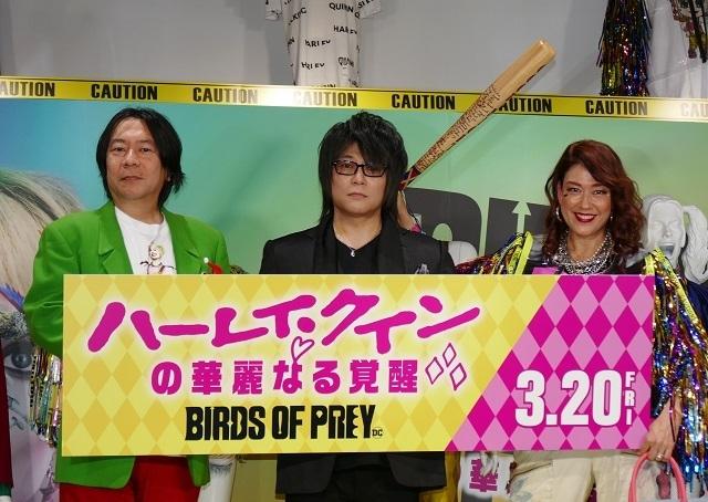 イベントに出席した森川智之、LiLiCo、杉山すぴ豊氏