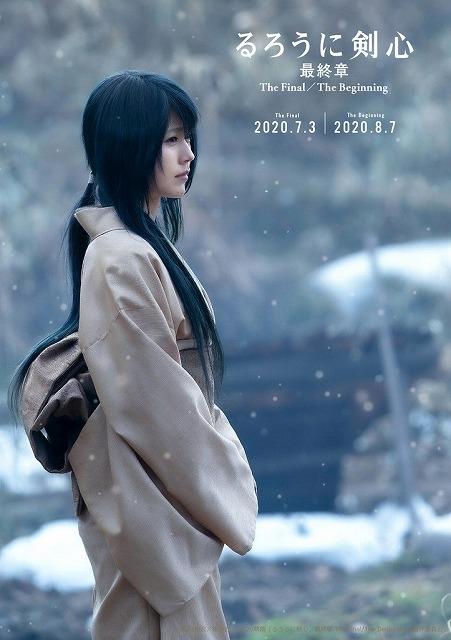 「るろうに剣心 最終章」雪代巴役は有村架純! 佐藤健「美しく、儚い時間を過ごした」