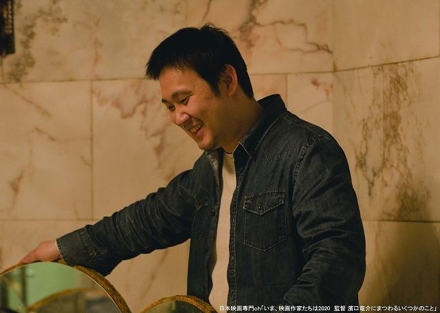 濱口竜介×今泉力哉×三宅唱!気鋭の映画作家に迫る番組、日本映画専門チャンネルで3月22日放送開始