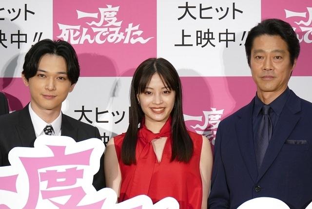 イベントに出席した(左から)吉沢亮、広瀬すず、堤真一