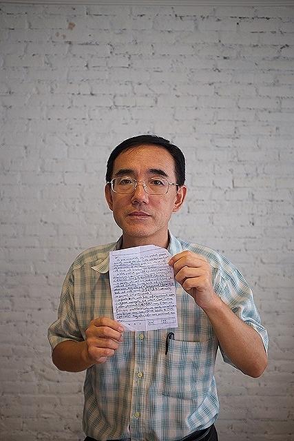 """""""SOSの手紙""""を書いた孫毅(スン・イ)"""