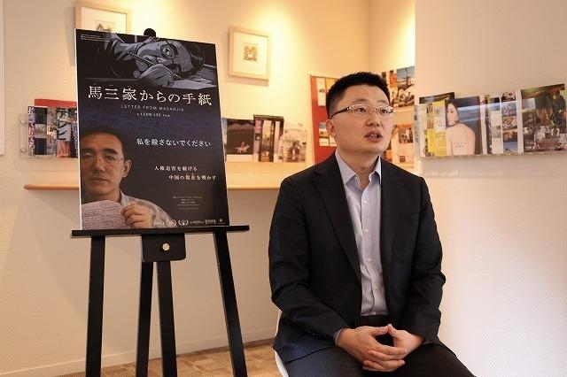 リー監督は、カメラマンとしての任を孫毅に託した