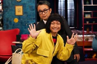 三谷幸喜×香取慎吾が最強タッグ! Amazonオリジナルドラマで念願のシットコムに挑む