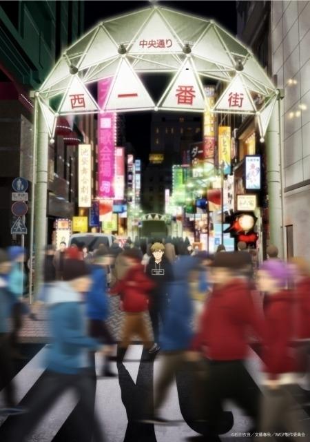 東京・池袋の「西一番街」を描いたティザービジュアル