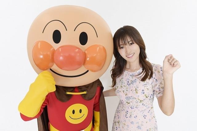 深田恭子とアンパンマンが手をつなぐ、かわいいメッセージ動画も公開