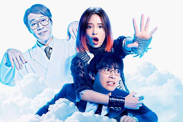 【国内映画ランキング】「一度死んでみた」V、「仮面病棟」が3位に再浮上、「サイコパス 3」8位スタート