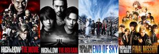 「HiGH&LOW」シリーズ4作品など、YouTubeで期間限定無料配信