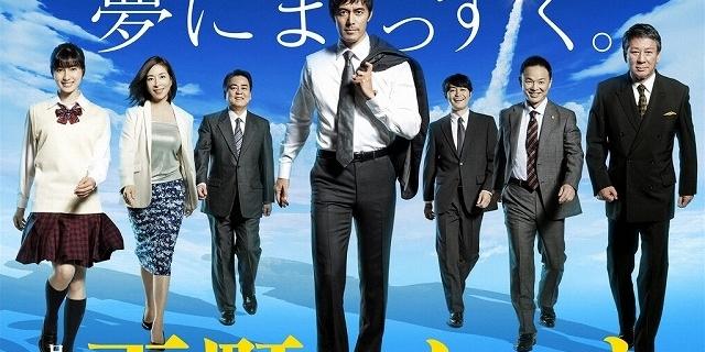 2020 春 延期 ドラマ