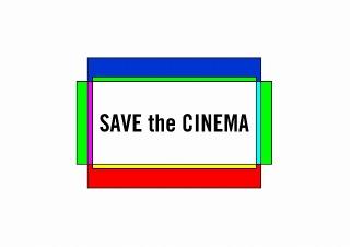 """""""映画""""を届ける文化芸術拠点の維持のために――「ミニシアターを救え!」プロジェクトが発足"""