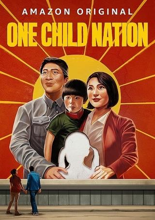 """一人っ子政策がもたらした問題とは?「一人っ子の国」監督が語る""""中国上映NG""""の真実"""