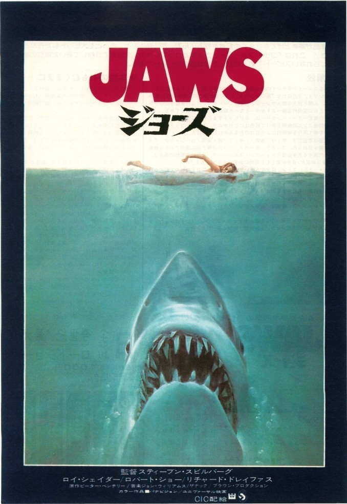 史上最高の水中ホラー映画10選 米サイトが特集